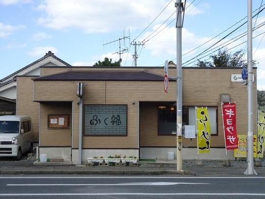 2012_10_18_01.JPG