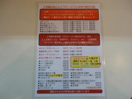 2012_10_19_02.JPG