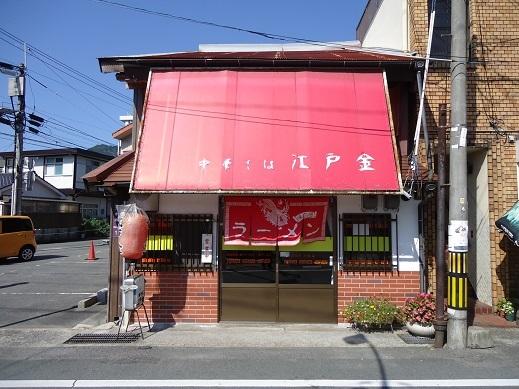 2012_10_20_01.JPG