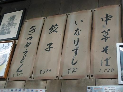 2012_11_03_02.JPG