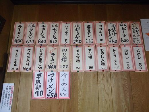 2012_11_10_02.JPG