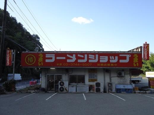 2012_11_13_01.JPG