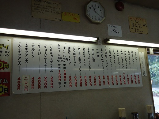 2012_11_13_02.JPG