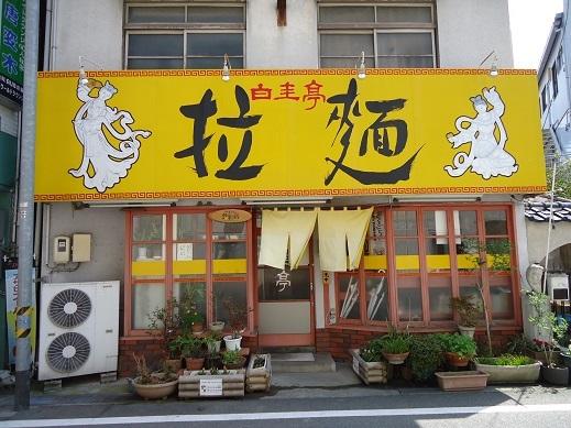 2012_11_14_01.JPG