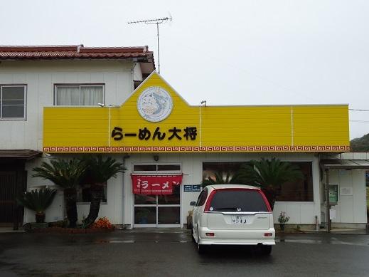 2012_11_17_01.JPG