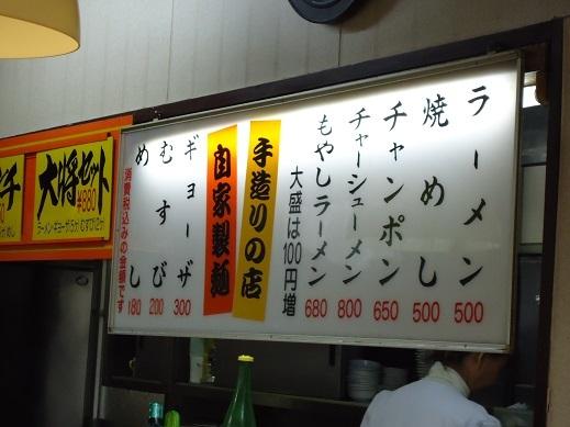2012_11_17_02.JPG