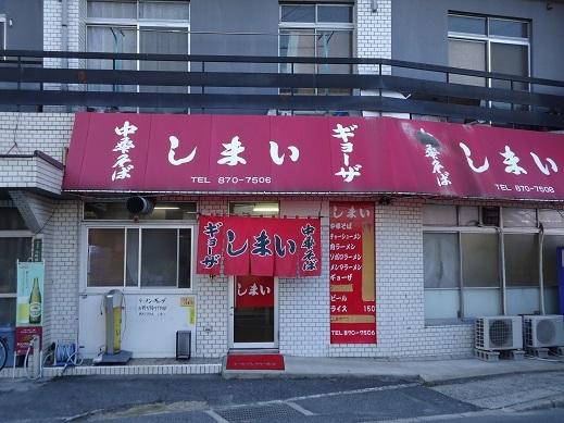 2012_11_25_01.JPG