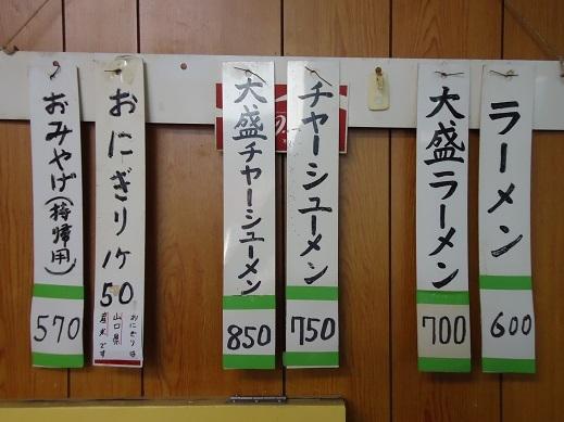 2013_01_10_02.JPG