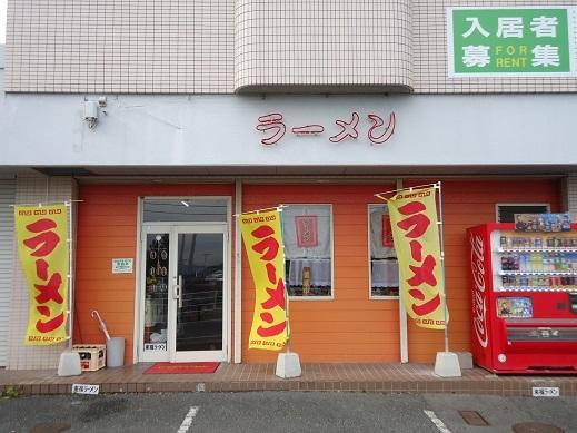 2013_01_11_01.JPG