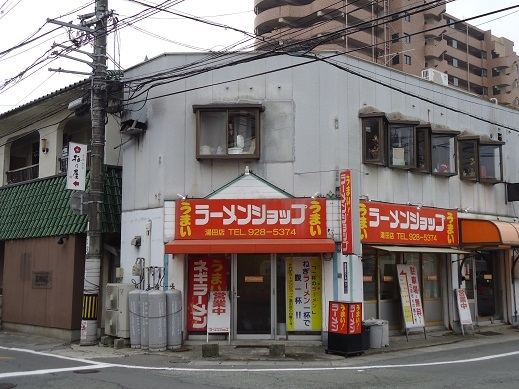 2013_01_13_01.JPG