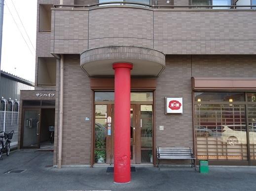 2013_01_23_01.JPG