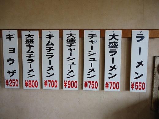 2013_01_25_02.JPG