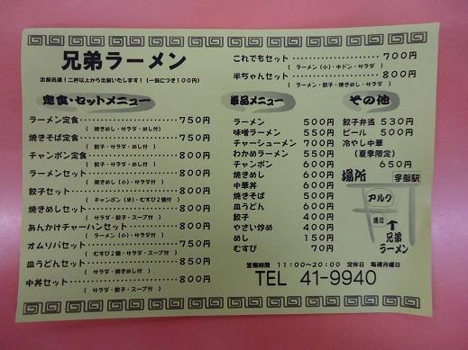 2013_02_19_02.JPG