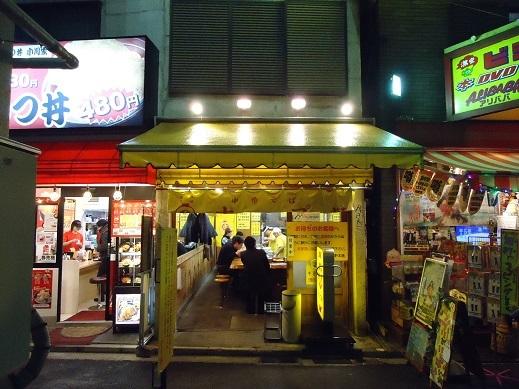 2013_03_09_01.JPG