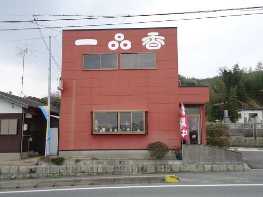 2013_03_14_01.JPG