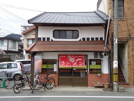 2013_03_15_01.JPG