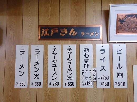 2013_03_15_02.JPG