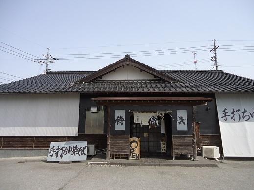 2013_03_18_01.JPG