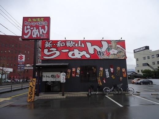 2013_03_22_01.JPG