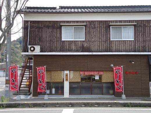 2013_04_14_01.JPG