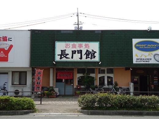 2013_04_17_01.JPG