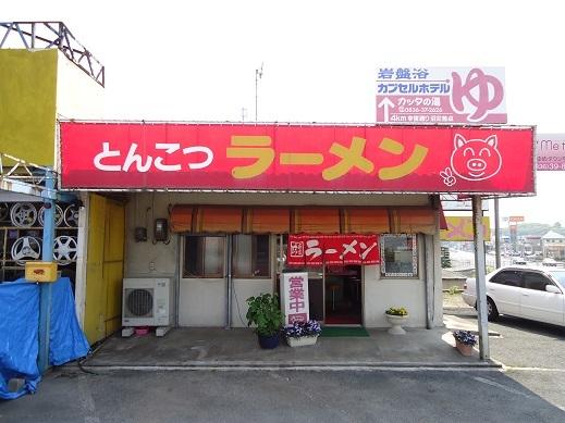 2013_04_28_01.JPG