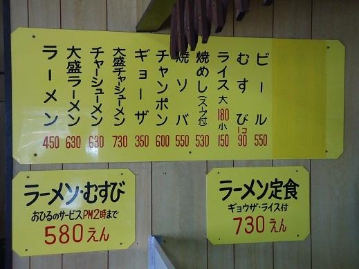 2013_04_28_02.JPG