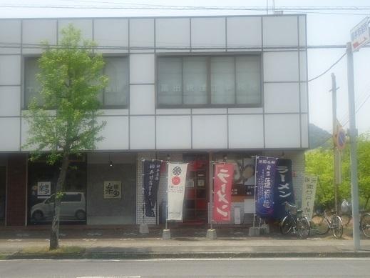2013_05_05_01.JPG