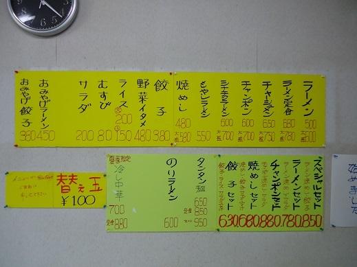 2013_06_07_02.JPG