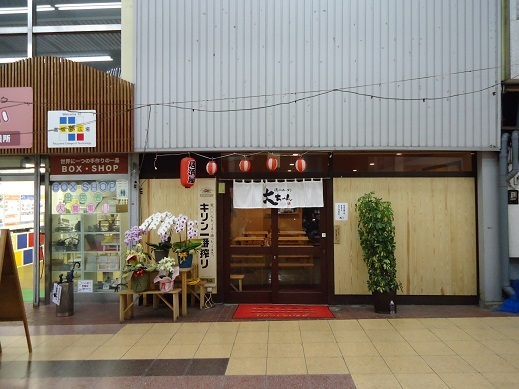 2013_06_10_01.JPG