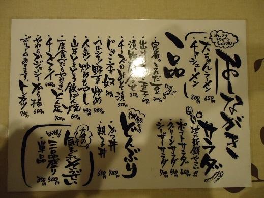 2013_06_10_02.JPG