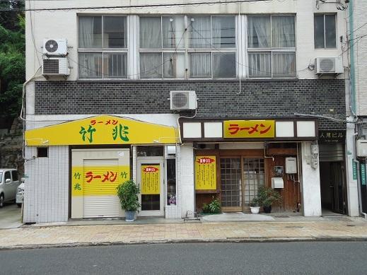 2013_06_27_02.JPG