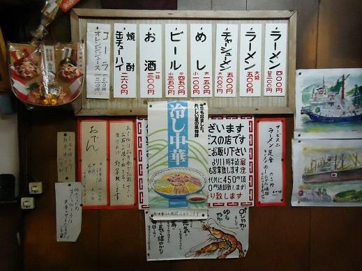 2013_06_29_02.JPG