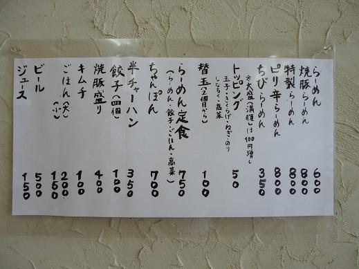 2013_07_03_02.JPG