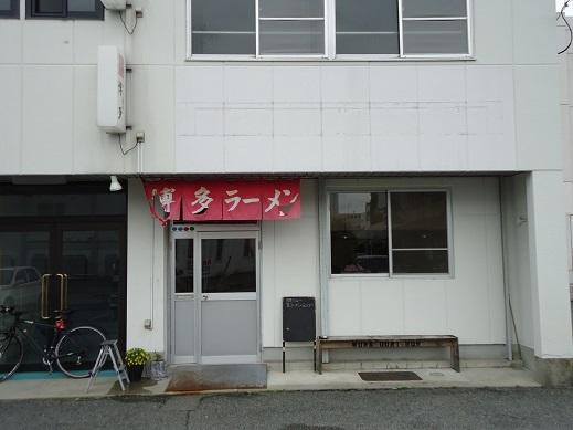 2013_07_08_01.JPG