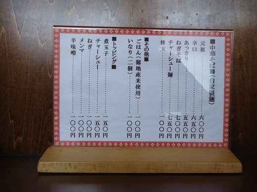 2013_07_14_02.JPG