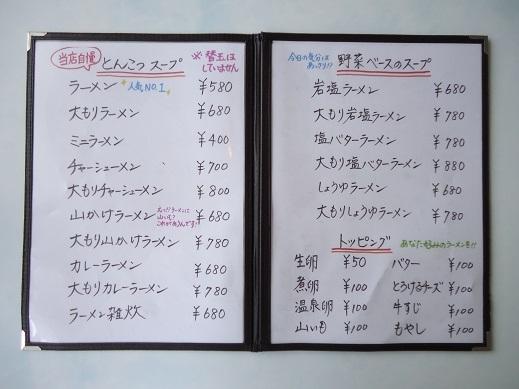 2013_07_26_02.JPG