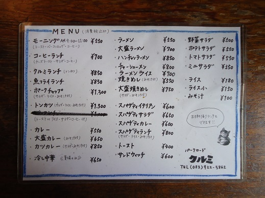 2013_08_02_02.JPG