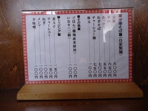 2013_08_29_02.JPG