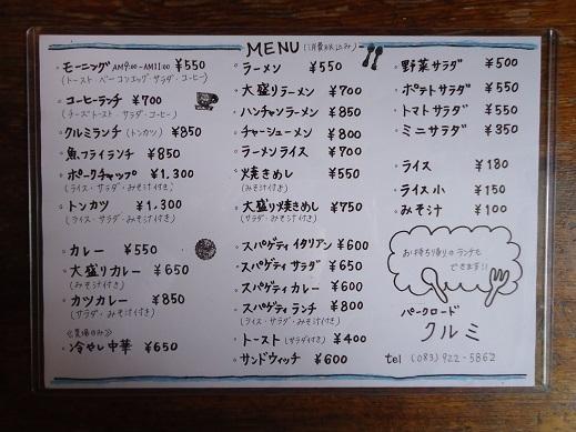 2013_09_10_02.JPG