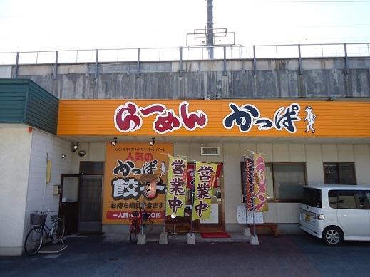 2013_09_27_01.JPG