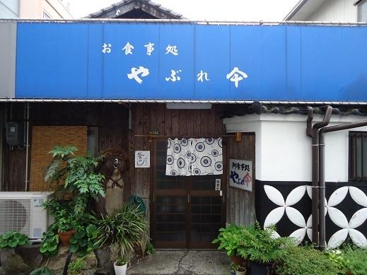 2013_09_28_01.JPG