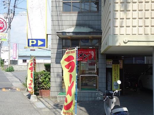 2013_10_07_01.JPG