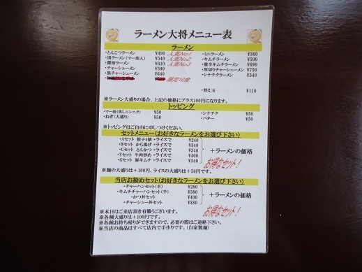 2013_10_07_02.JPG