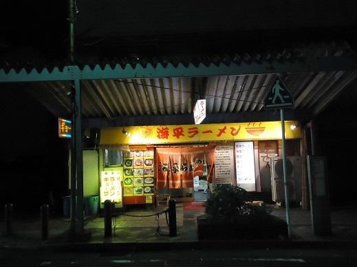 2013_10_08_01.JPG
