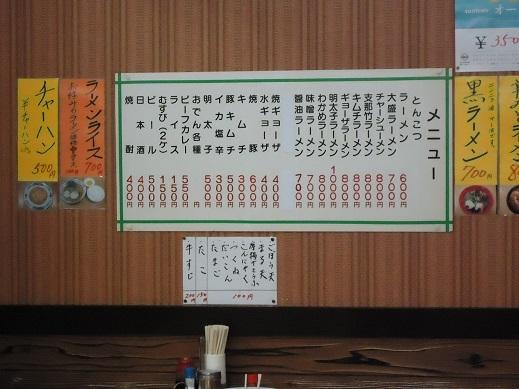 2013_10_08_02.JPG