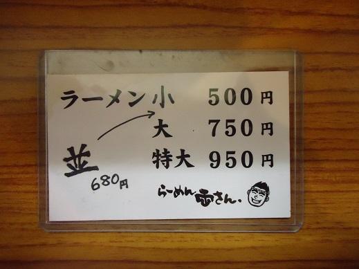2013_10_15_02.JPG