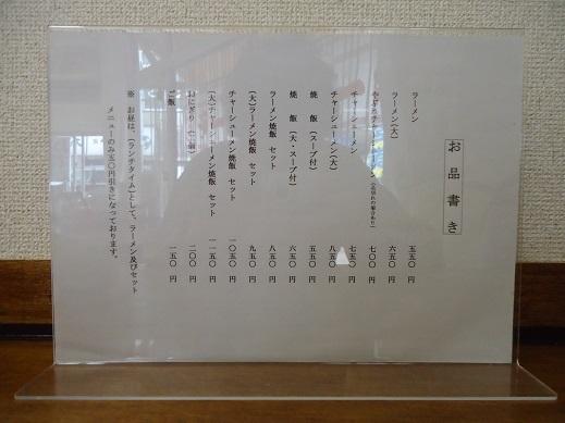 2013_10_20_02.JPG