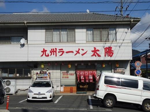 2013_11_29_01.JPG