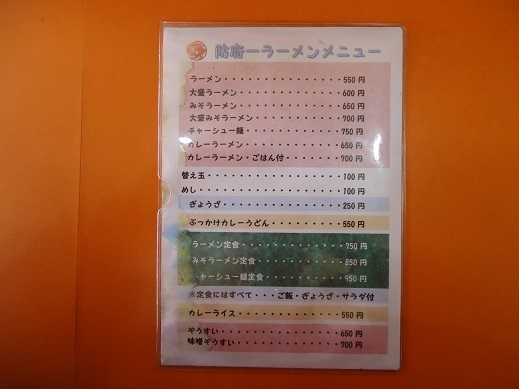 2013_11_30_02.JPG